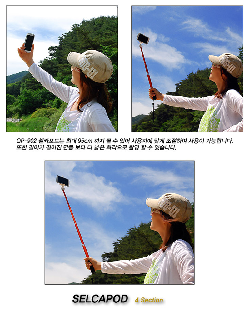 Selfie Sticks Digital Camera Smart Phone Combined 8stage Tripods Fotopro Monopod Qp 902 White Sysan Seller Information